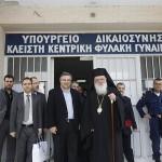 Επίσκεψη στις φυλακές Κορυδαλλού