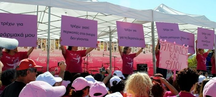 race for the cure_web