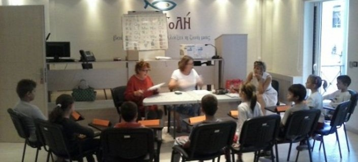 English_Courses_web