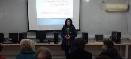 Ethismos Diadiktyo_Karditsa2_web