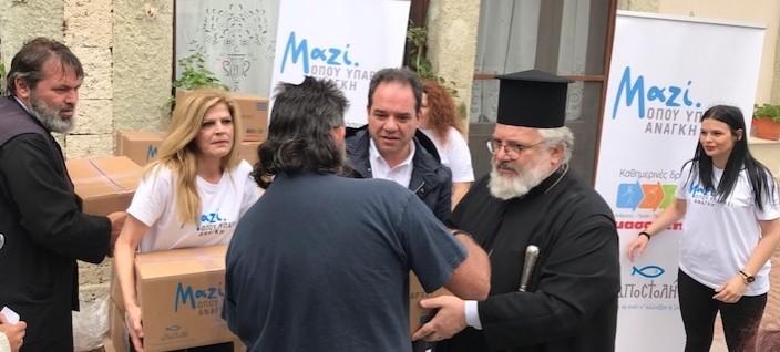 Apostoli & Masoutis_Evros5_web