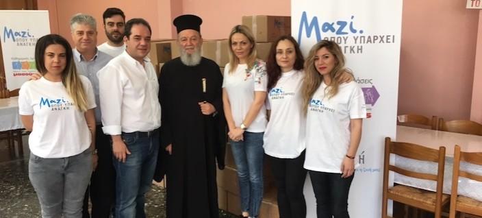 Apostoli_Masoutis_Ioannina_Chalkida_Lesvos4_web